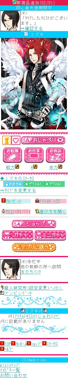 pixiv_room