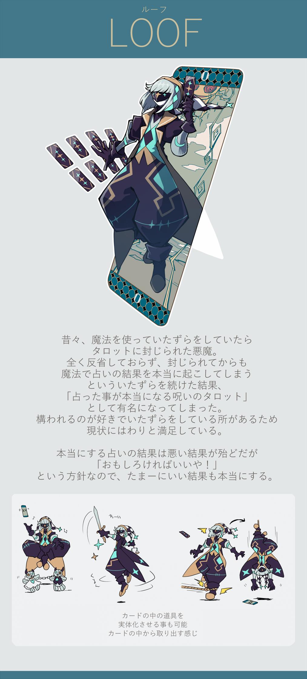 BEMANIコンテストポップン 【C】
