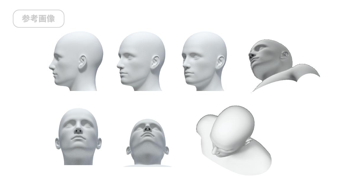 色々な角度から顔を描こう