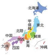 Restrict by region